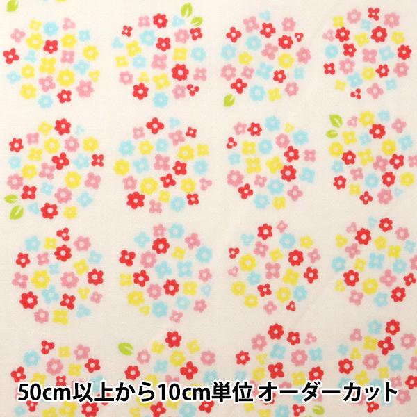 【数量5から】 生地 『ブロード 小花柄 オフホワイト AP4187-9A』コスモテキスタイル