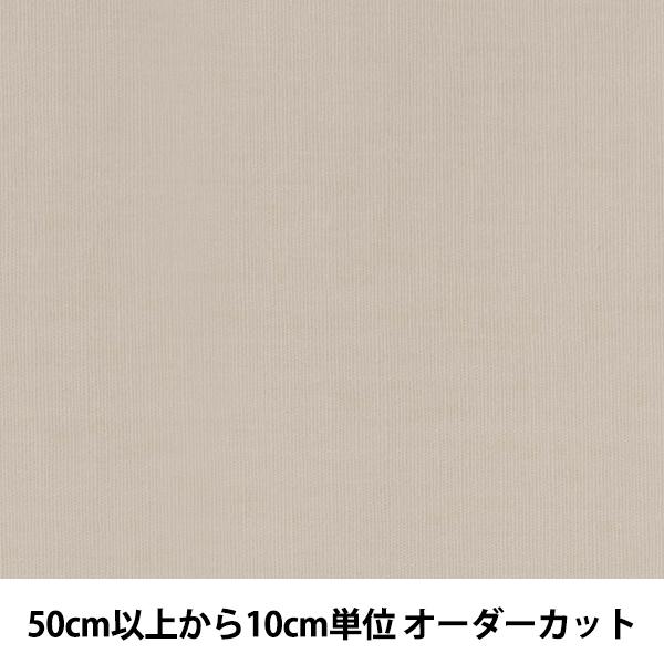 【数量5から】 生地 『カラーブロード 054 GM502M-054』