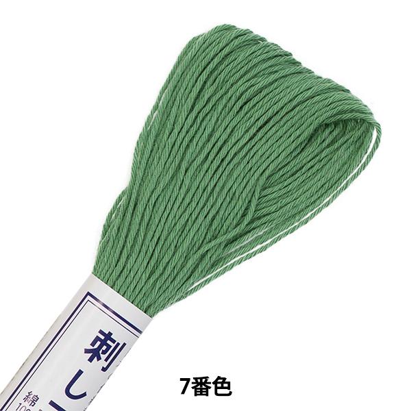 刺しゅう糸 『刺し子糸 7番色 (単色)』 Olympus オリムパス