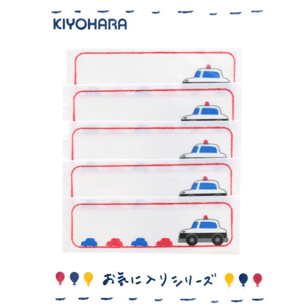 ワッペン 『お気に入りシリーズ ネームラベル パトカ-』 MOW573