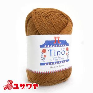 秋冬毛糸 『Tino (ティノ) 13番色』 Hamanaka ハマナカ