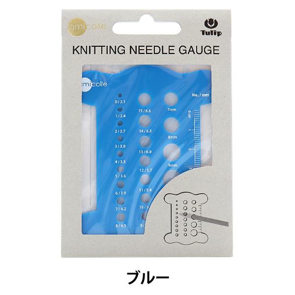 編み物用品 『あみ針ゲージ 糸巻き ブルー AC-057』 Tulip チューリップ