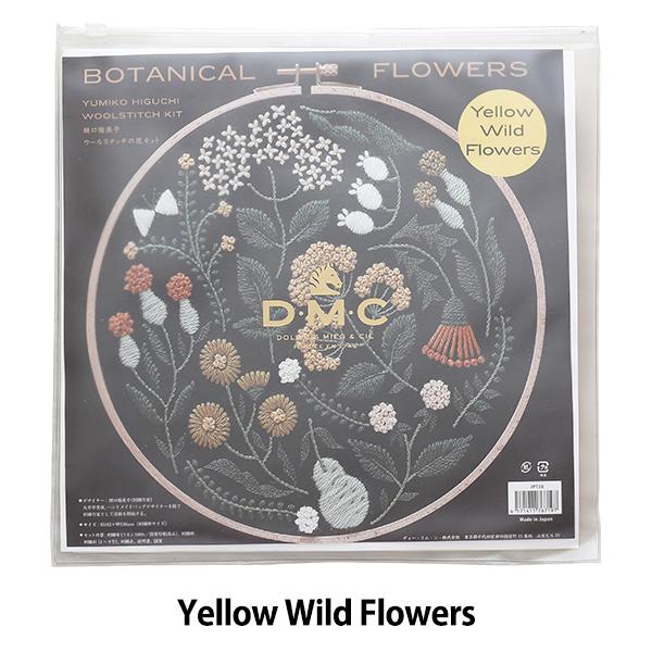 刺しゅうキット 『YUMIKO HIGUCHI Yellow Wild Flowers 黄色い野花 JTP38』 DMC ディーエムシー