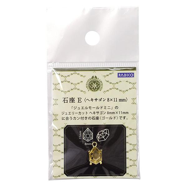 金属金具 『ヘキサゴン 8×11mm用 403024』 PADICO パジコ