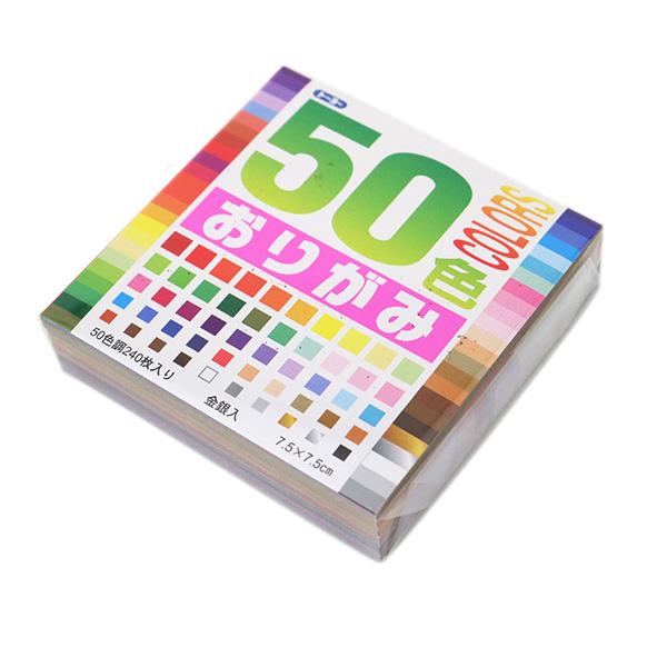 折り紙 千代紙 『50色おりがみ 7.5 001015』 トーヨー