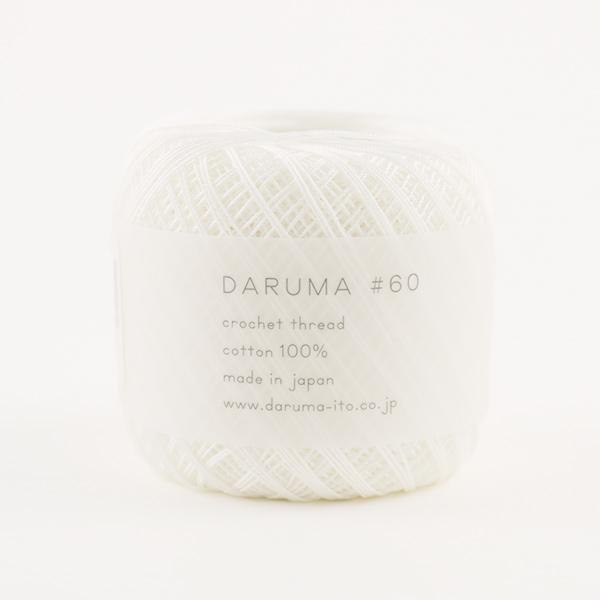レース糸 『DARUMA #60 1番色』 DARUMA ダルマ 横田