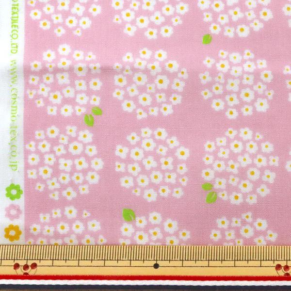 【数量5から】 生地 『ブロード 小花柄 ピンク AP4187-9B』コスモテキスタイル