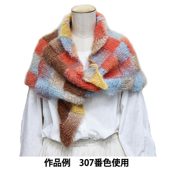 秋冬毛糸 『pena (ペナ) 334番色』 Puppy パピー