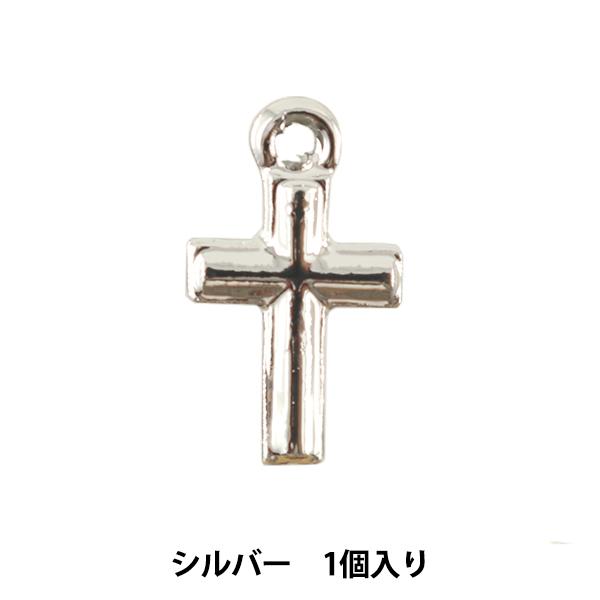 手芸金具 『メタルチャーム クロス シルバー GM-H-3S』