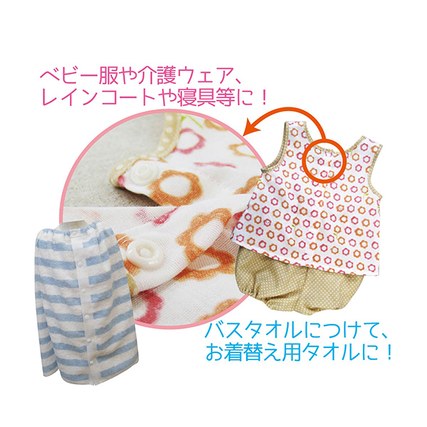 ボタン 『プラスナップボタン 13mm ネイビー』 SUNCOCCOH サンコッコー KIYOHARA 清原【※取り付けには専用プレスが必要です】