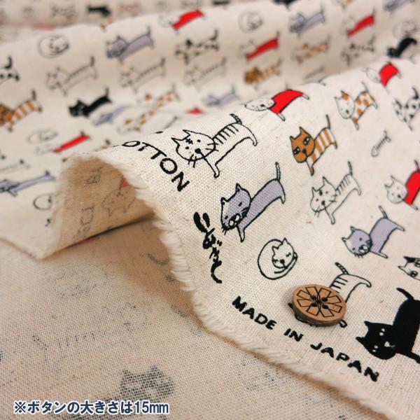 【数量5から】生地 『綿麻キャンバス ねこちゃん ナチュラル KTS3706-A』 COTTON KOBAYASHI コットンこばやし 小林繊維