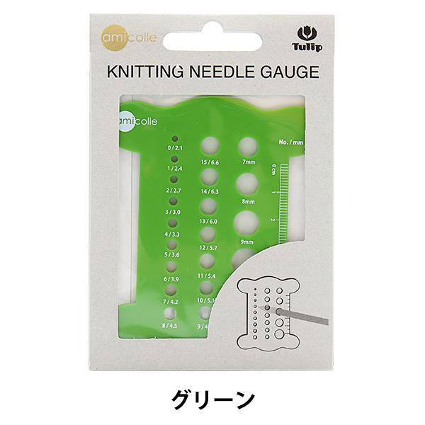 編み物用品 『あみ針ゲージ 糸巻き グリーン AC-058』 Tulip チューリップ