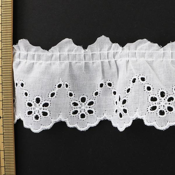【数量5から】 『綿フリルレース 白 幅約55mm』 23423S