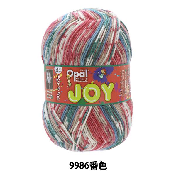 ソックヤーン 毛糸 『JOY(ジョイ) 9986』 Opal オパール