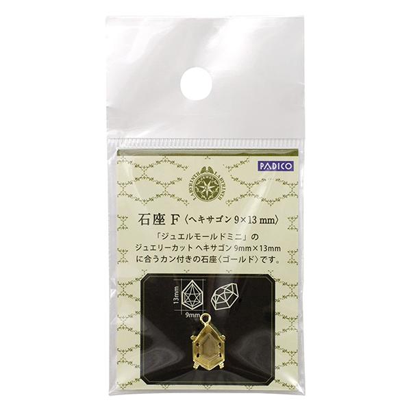 【レジン関連最大20%オフ】 レジン用石座 『ヘキサゴン 9×13mm用 403025』 PADICO パジコ