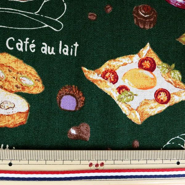 【数量5から】生地 『綿麻キャンバス パン KTS6588-B』 COTTON KOBAYASHI コットンこばやし 小林繊維
