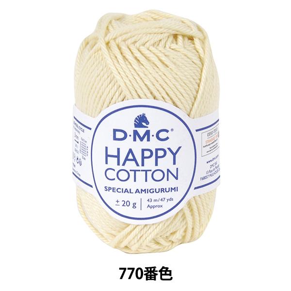 春夏毛糸 『ハッピーコットン LEMONADE レモネード 770番色』 DMC ディーエムシー