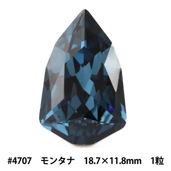 スワロフスキー 『#4707 Slim Trilliant モンタナ 18.7×11.8mm 1粒』 SWAROVSKI スワロフスキー社