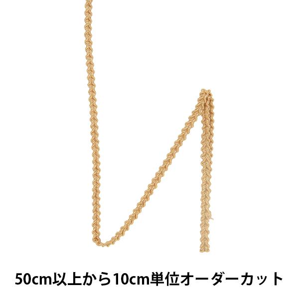 【数量5から】 手芸ブレード 『レーヨンブレード 幅約4mm 141番色 111-316』