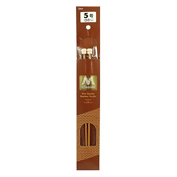【編み物道具最大20%オフ】 棒針 『硬質竹編針 ミニ玉付き 2本針 23cm 5号』 編み針 マンセル