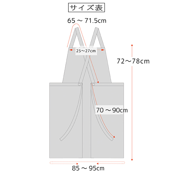 衛生用品 『前縛りエプロン アップル BEIGE MYU19-160』