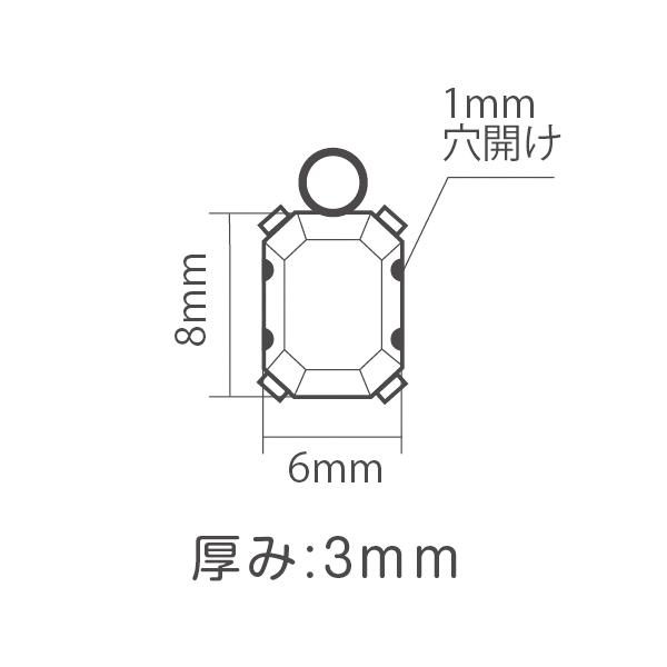 レジン用石座 『スクエア 7×9mm用 403026』 PADICO パジコ