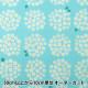 【数量5から】 生地 『ブロード 小花柄 サックス AP4187-9D』コスモテキスタイル