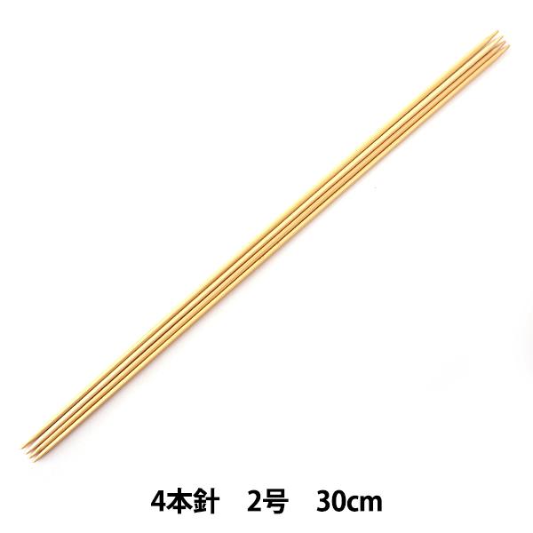 【クロバーP10】 編み針 『匠 4本針30cm 2号 54-402』 Clover クロバー