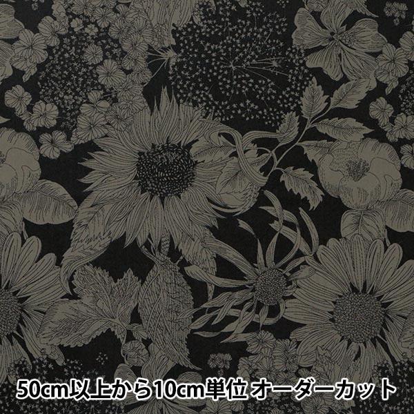【数量5から】生地 『LIBERTY リバティプリント タナローン スウィム・ダンクレア 5672151S-UE』 Liberty Japan リバティジャパン