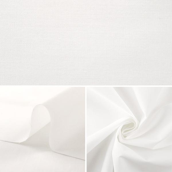【数量5から】生地 『抗ウイルス機能繊維CLEANSE (クレンゼEX) TCブロード 112cm幅 ホワイト 10906-1』