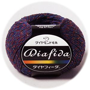 秋冬毛糸 『Dia fida (ダイヤフィーダ) 702番色』 DIAMOND ダイヤモンド