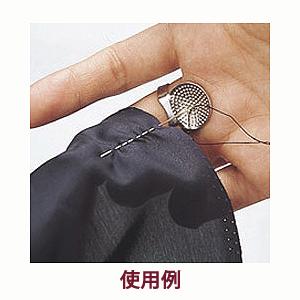 Clover(クロバー) 皿付指ぬき/34-301[洋裁/和裁/ソーイング用品/手芸用品]