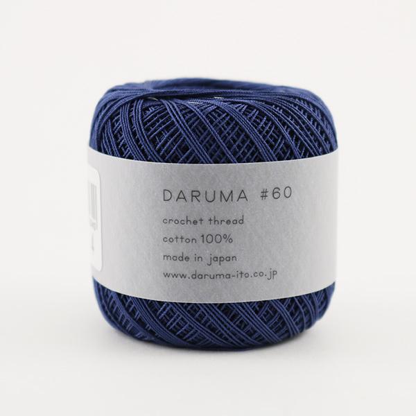 【レース糸最大20%オフ】 レース糸 『DARUMA #60 4番色』 DARUMA ダルマ 横田