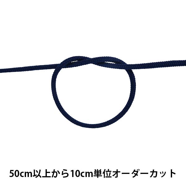【数量5から】 手芸ひも 『クララコード 中 15番色 KUR3000』