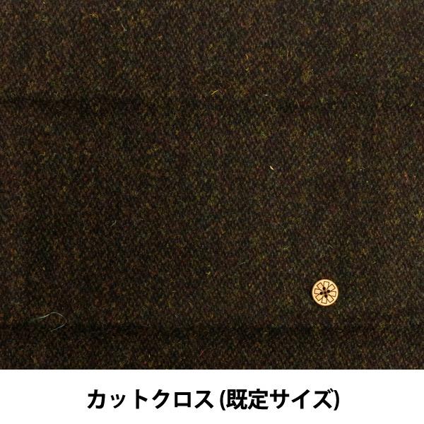 生地 『ハリスツイード Harris Tweed カットクロス 25×35cm L003G12』