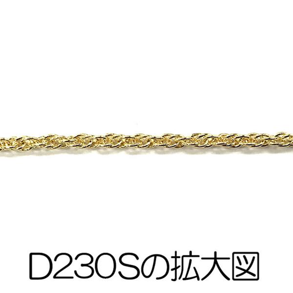 手芸金具 『チェーンネックレス D230S-16インチ 銀色』