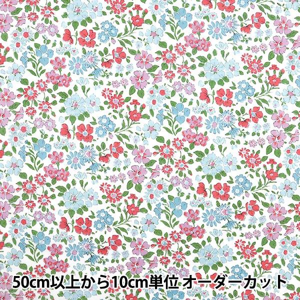 【数量5から】生地 『LIBERTY リバティプリント タナローン アナベラ 36300126-BE』 Liberty Japan リバティジャパン