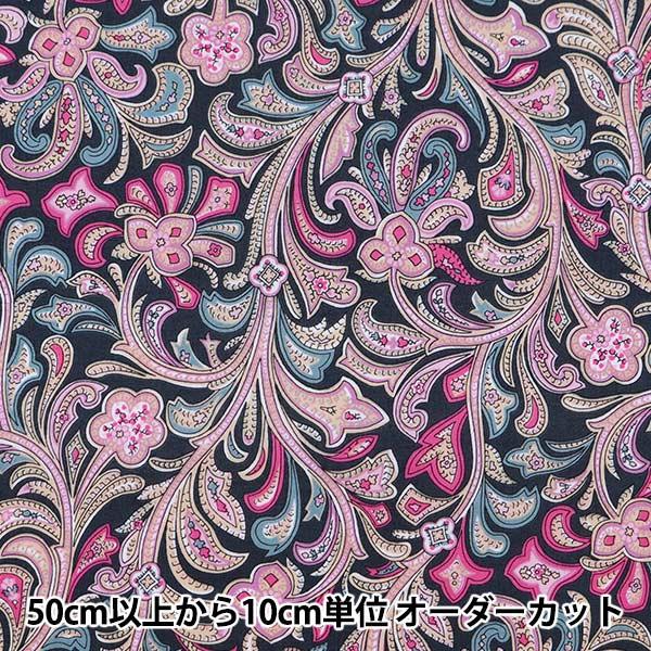 【数量5から】生地 『LIBERTY リバティプリント タナローン Hendrix(ヘンドリックス) 3631210-B』 Liberty Japan リバティジャパン