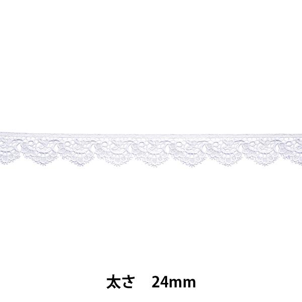 【数量5から】 レース 『ケミカルエンブロイダリーレース 幅約2.4cm 1番色 SIC-7508』