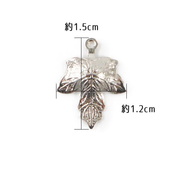 手芸金具 『メタルチャーム 植物モチーフ #10574 ゴールド 金 G カン付き 1個入り』