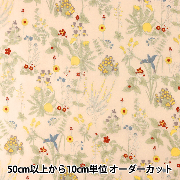 【数量5から】生地 『60ローン ボタニカル ライトピンク×イエロー YUZ-726-5』 mansell マンセル【ユザワヤ限定商品】