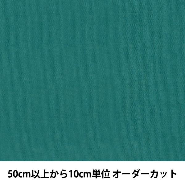 【数量5から】生地 『カラーブロード 093 GM502M-093』