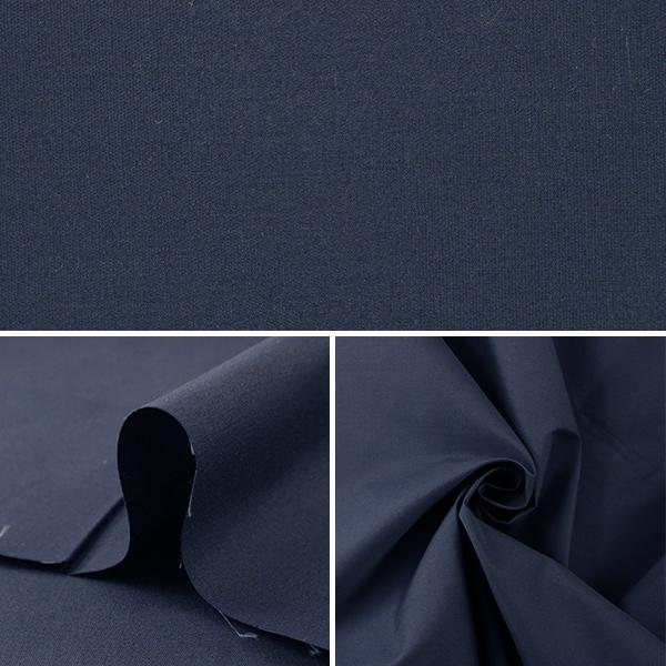 【数量5から】生地 『抗ウイルス機能繊維CLEANSE® (クレンゼEX®) TCブロード 112cm幅 ネイビー 10906-7』