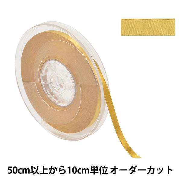 【数量5から】 リボン 『ポリエステル両面サテンリボン #3030 幅約6mm 48番色』