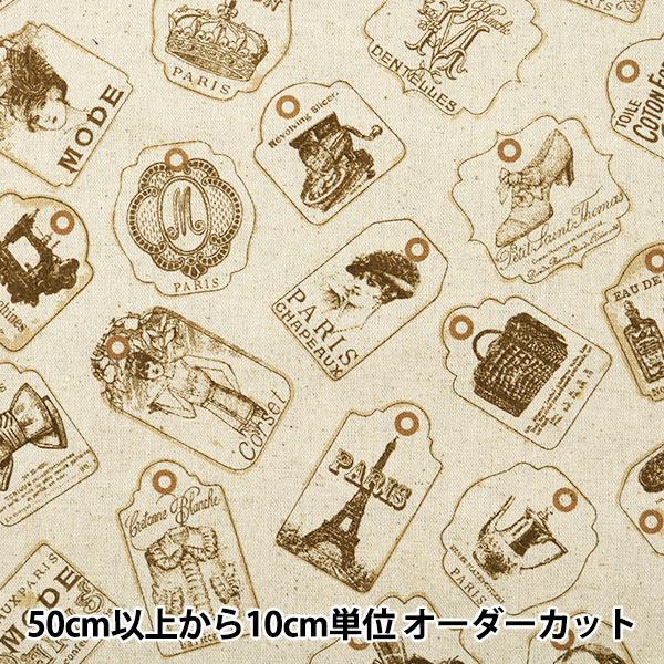 【数量5から】生地 『綿麻キャンバス ラベル柄 YUZ-754-1』 YUWA 有輪商店【ユザワヤ限定商品】