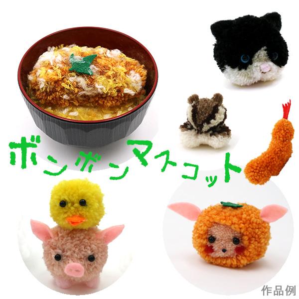 編み物ツール 『くるくるボンボン H204-550』 Hamanaka ハマナカ