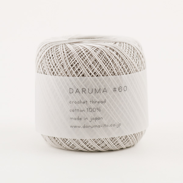 レース糸 『DARUMA #60 6番色』 DARUMA ダルマ 横田