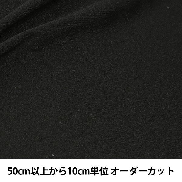 【数量5から】生地 『コスチュームトリコット CTC4220 99:ブラック』【ユザワヤ限定商品】