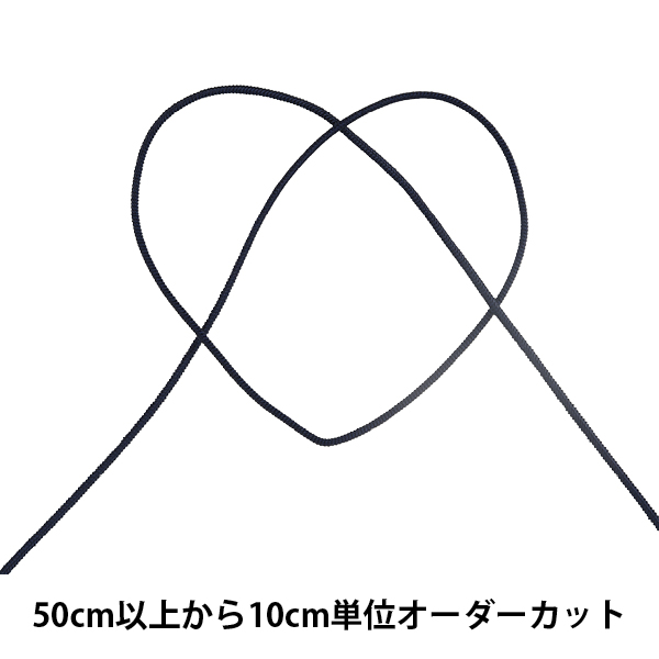 【数量5から】 リボン 『GR・プレーン細口 幅約1mm 15番色 41600』 TOKYO RIBBON 東京リボン