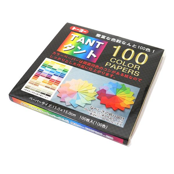 折り紙 千代紙 『タント100カラーペーパー 15.0 007200』 トーヨー